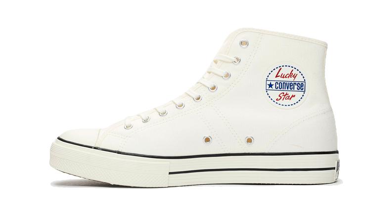 converse-lucky-star-163158c