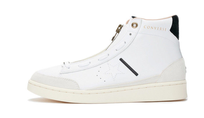 Converse Pro Leather x IBN Jasper