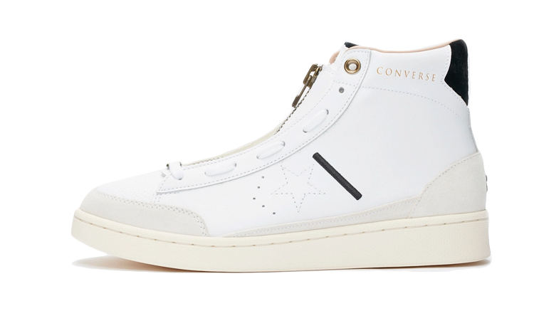 converse-pro-leather-ibn-jasper-165744c.