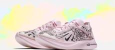 Las nuevas Nathan Bell x Nike Zoom Fly SP Fast rompen el running!