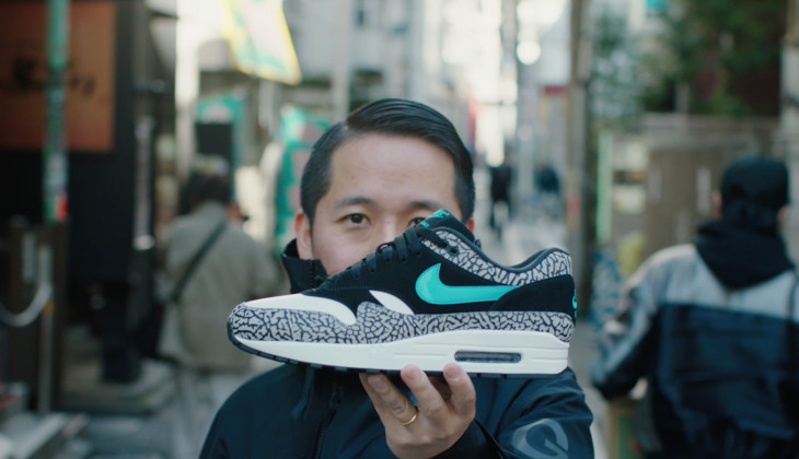 "Dónde comprar las Nike Air Max 1 Atmos ""Elephant"" Backseries"