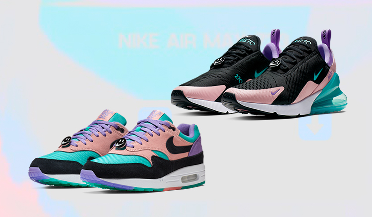 have-a-nike-day-pack-270