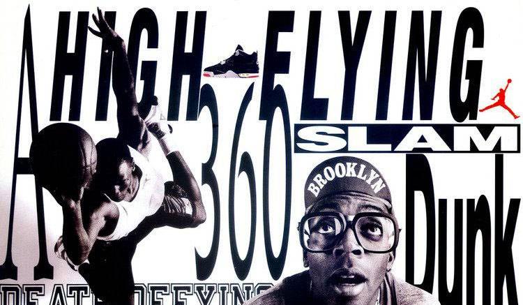 jordan-a-high-360