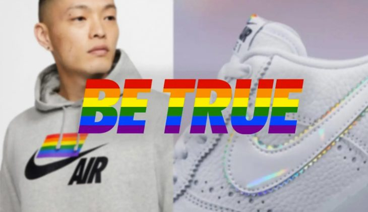 La Colección Nike Be True 2020 es un pasada!