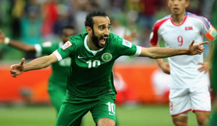 las camisetas de las selecciones arabia