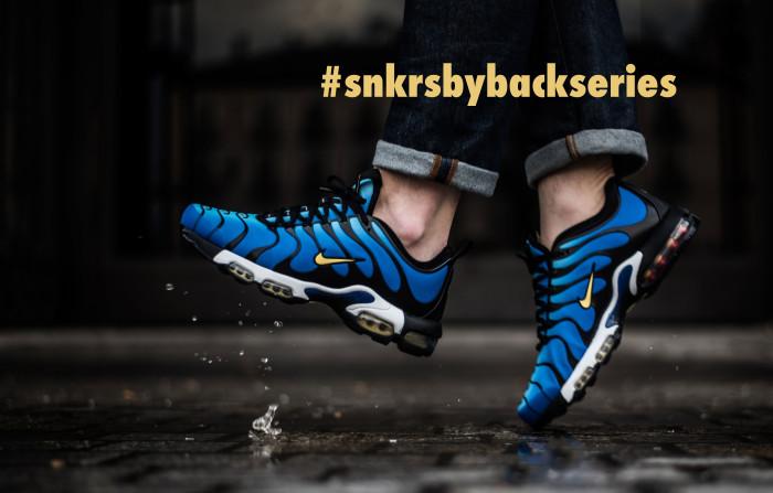 Las mejores Sneakers en Instagram de la semana XXIV