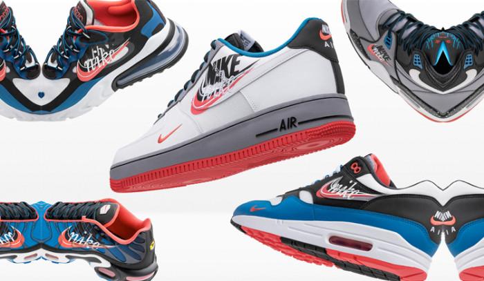El nuevo Nike Time Capsule Pack es todo lo que necesitas este Otoño