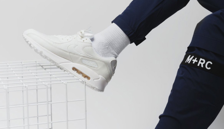 las mejores Nike Air Max 90 rebajadas