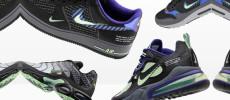 Nike Future Swoosh Pack, bienvenido al futuro.
