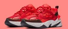 Nuevas Nike M2k Tekno Red Suede