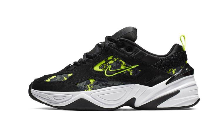 Nuevo código de descuento Nike de Mayo Backseries