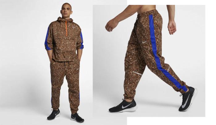 Cómo pimpear con un pantalón de chándal: Nike Repel Leopard.