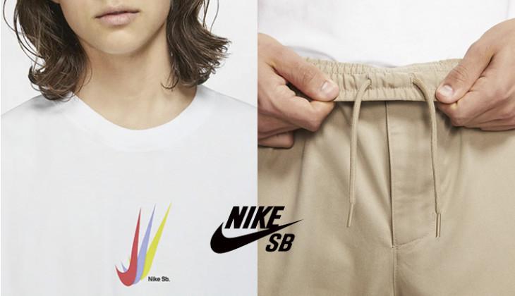 Nike SB 2020