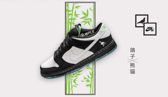La paloma más famosa de todos los tiempos vuelve con las Nike SB Dunk Pro Panda Pigeon Og