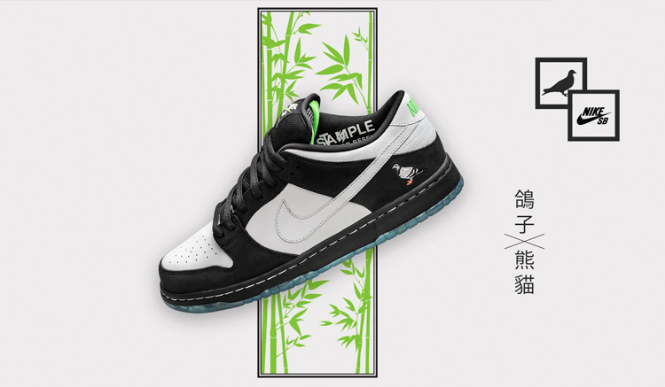timeless design 2fa2f c1842 nike-sb-dunk-low-panda-pigeon-bv1310-013