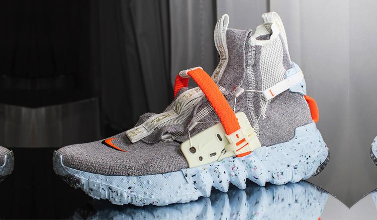 Nike Space Hippie 01 CQ3986-001