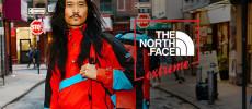 The North Face Extreme Collection, celebrando el ski de los 80!