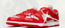 Las Off-White x Nike Dunk Low prometen ser un antes y un después!