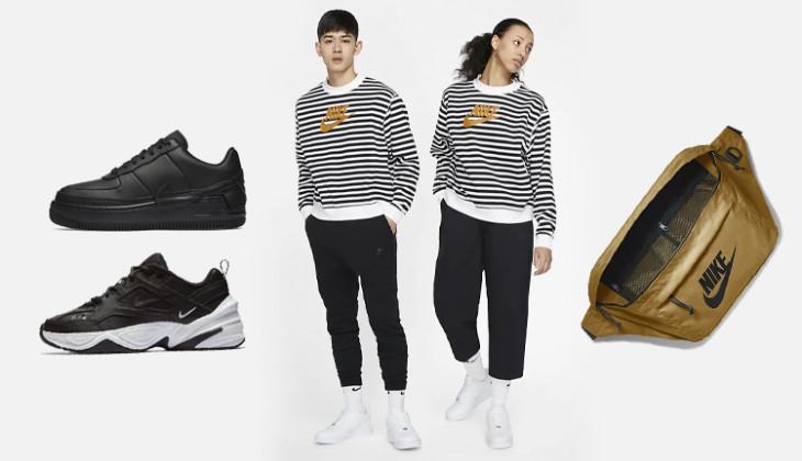 Los mejores outfits Nike para romper el fin de semana!