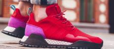 Top 10 sneakers adidas en rebajas