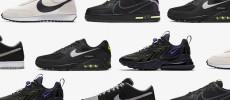 No pierdas de vista estos General Releases de Nike