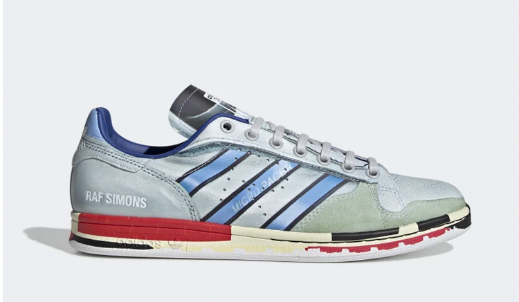 raf-simons-x-adidas-micropacer-stan-smith-rs-EE7950