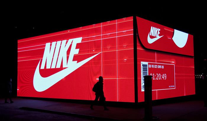 Código Descuento Nike Julio 2019