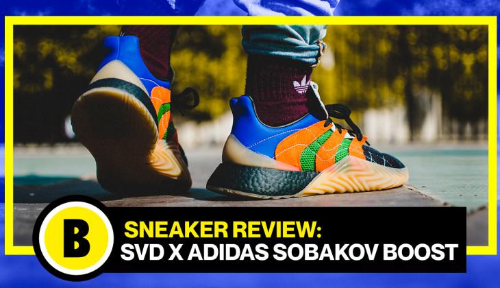 Backseries Youtube: Review SVD x adidas Sobakov Boost