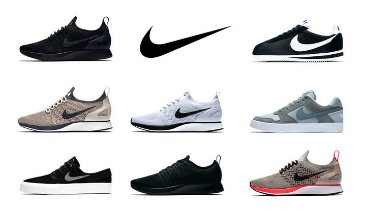Nuestra selección del código descuento de Nike