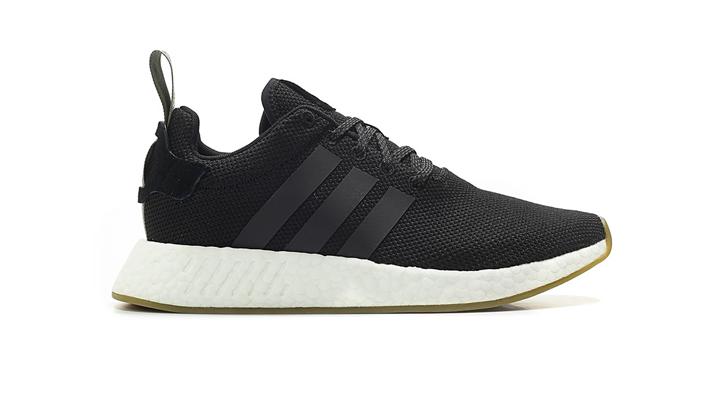 sneakers-codigo-descuento-de-adidas-nmd-BY9917