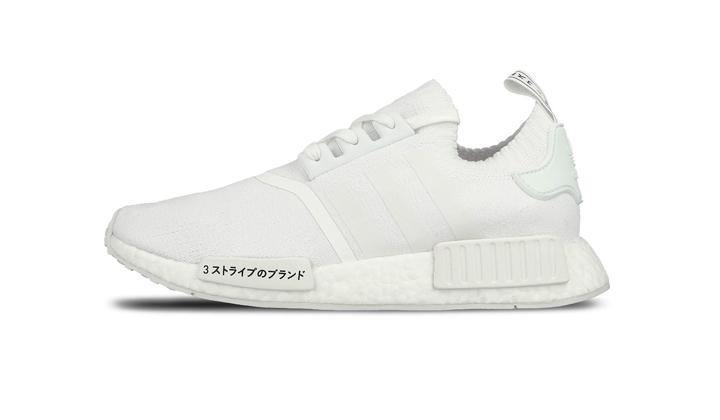 sneakers-codigo-descuento-de-adidas-nmd-BZ0221