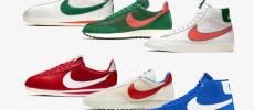 Strangers Things x Nike, la nueva colaboración que te dejará loco!
