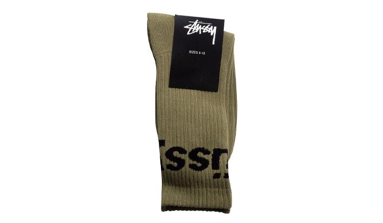 Los mejores calcetines disponibles!