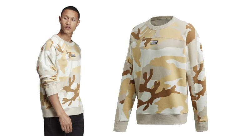 sudadera-cuello-redondo-r-y-v-camouflage