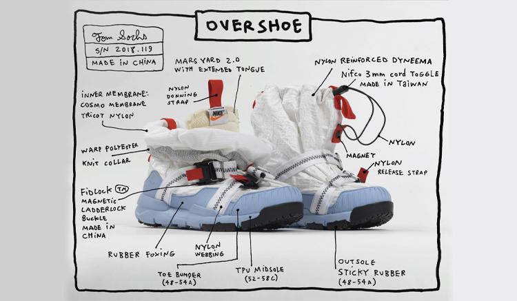tom-sachs-nike-mars-yard-overshoe-store-list-1-AH7767-101