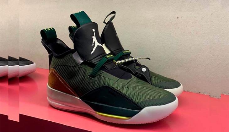 Se filtran fotos de las nuevas Travis Scott x Air Jordan 33!