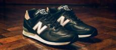 Últimas Novedades en Nike, adidas, New Balance...