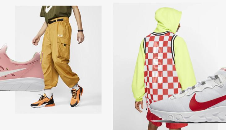 Ya disponible en la tienda online de Nike!